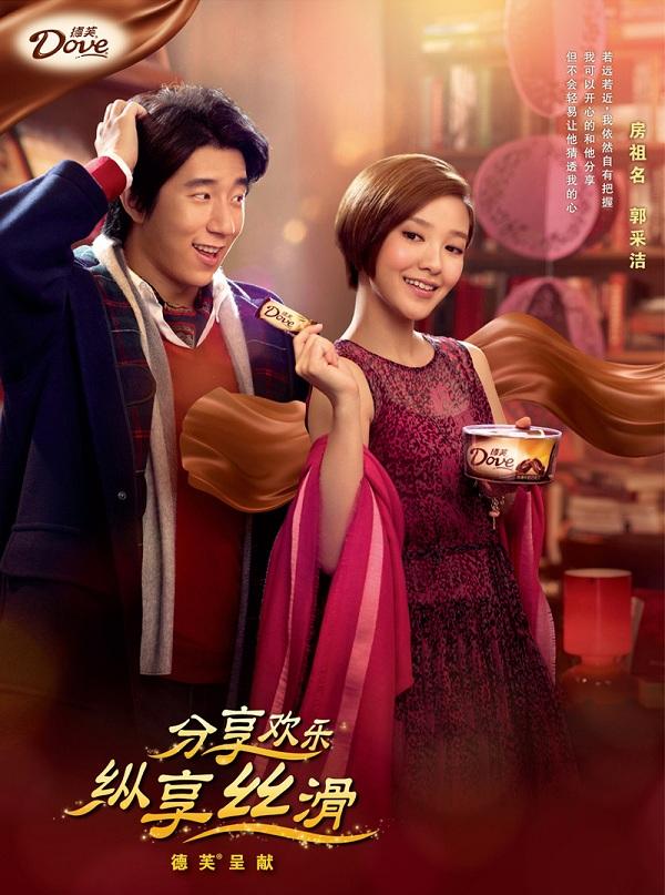 Les 10 marques de chocolat préférées des chinois
