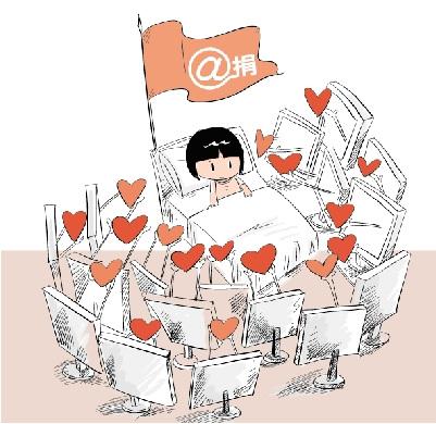 Top 20 des sujets les plus populaires sur Weibo en 2012