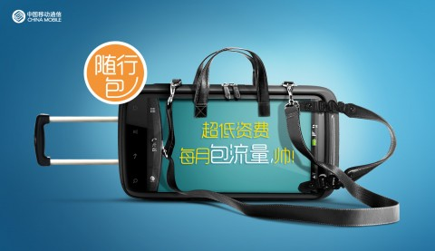 500% de croissance pour le marché de la publicité en Chine!