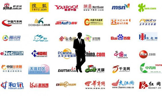 Relations Presse en Chine