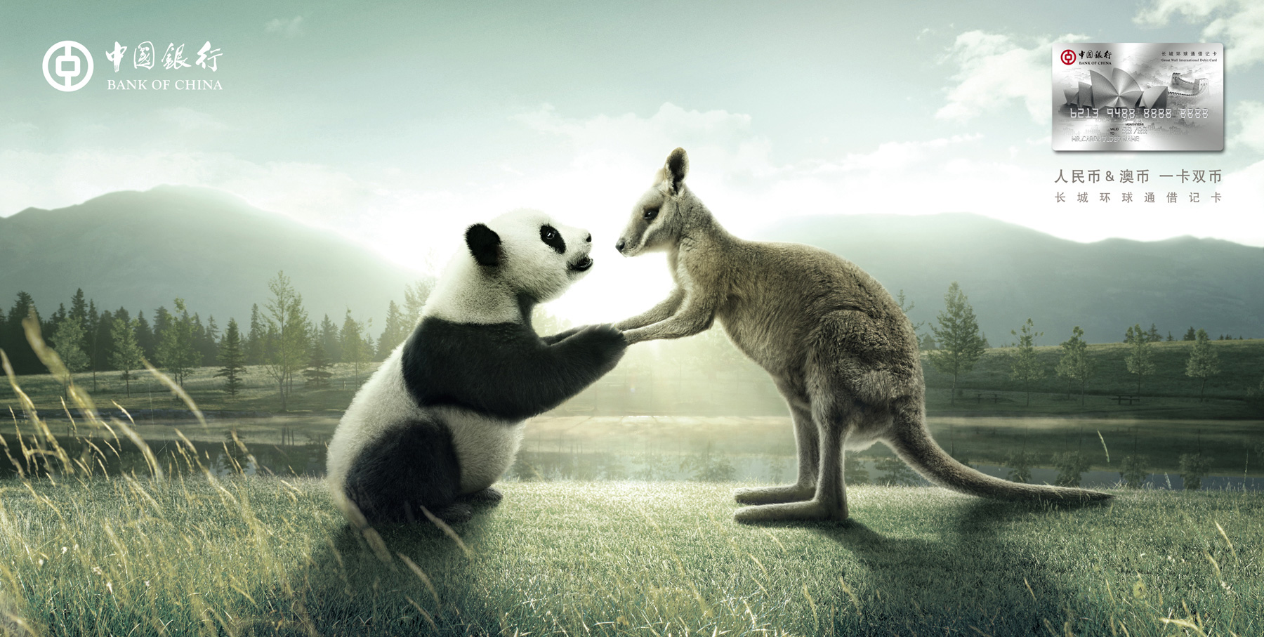 Campagne affichage Bank of China