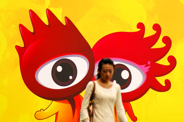 10 raisons pour être présent sur Weibo