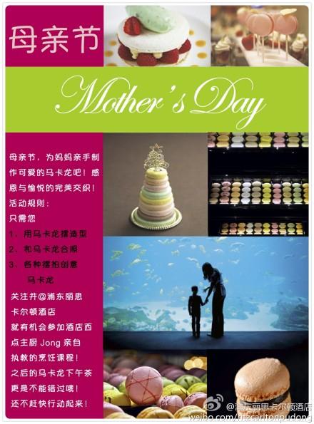 Chine : les marques face à la fête des mères