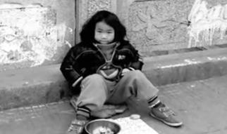 Une application pour lutter contre les kidnappings en Chine