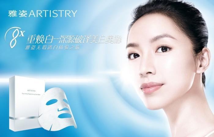 Artistry, la marque cosmétique de luxe du groupe Amway