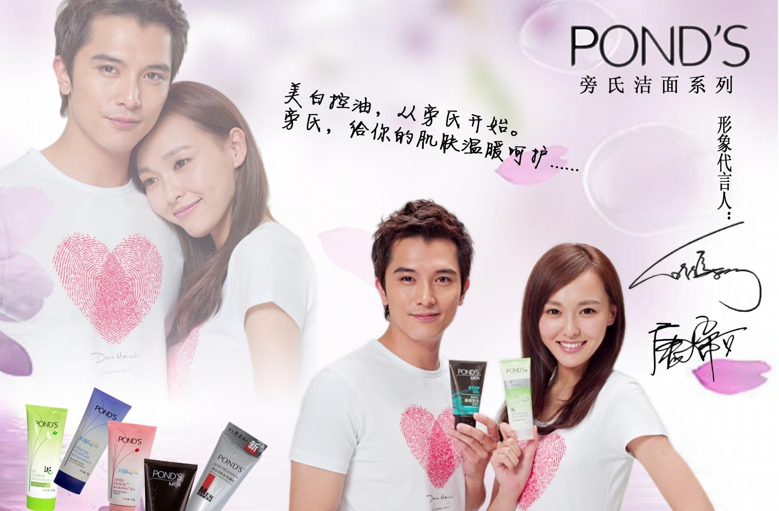Comment la marque Ponds surfe sur le romantisme en Chine