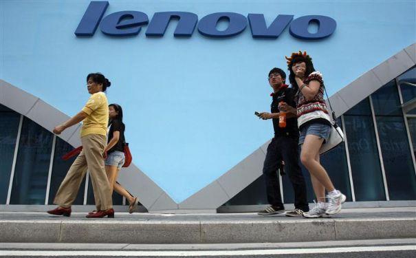 7 nouveaux magasins d'essai pour Lenovo en Chine