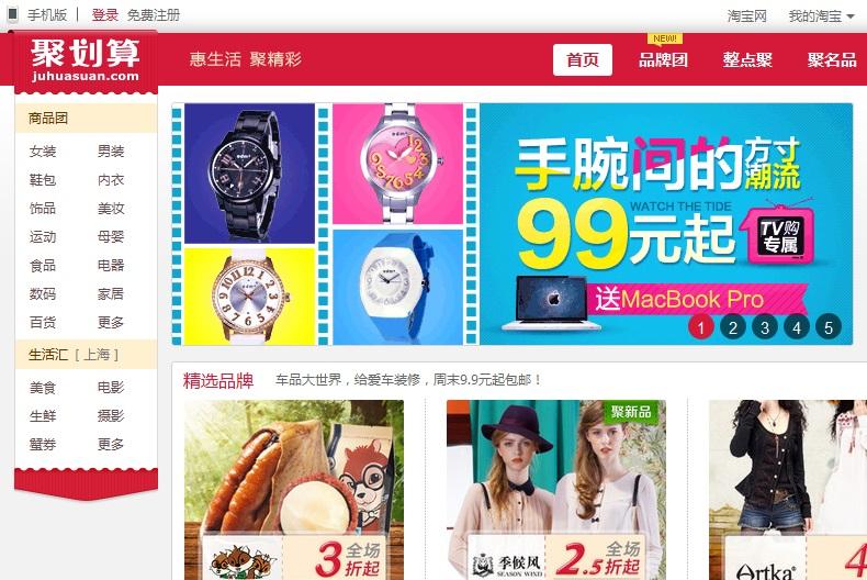 Baidu se dirige de plus en plus vers le e-Commerce chinois