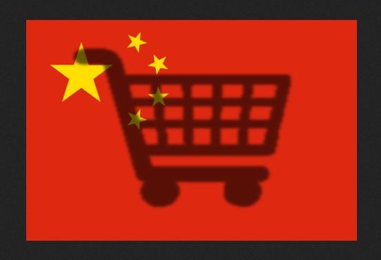Comment réussir son site de e-commerce en Chine