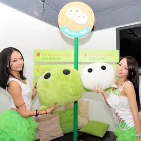 Le marketing social pour le B2B en Chine