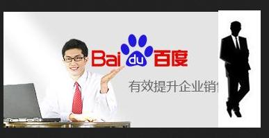 10 raisons de nous choisir comme Agence de Référencement en Chine