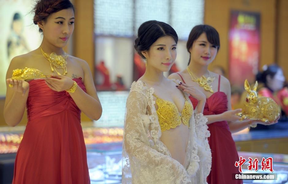 De la lingerie en or !