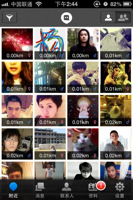 MOMO, l'application pour draguer rassemble des millions d'utilisateurs en Chine
