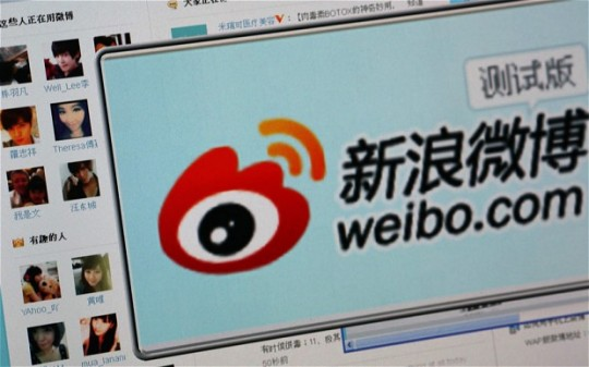 Weibo Marketing & management de compte