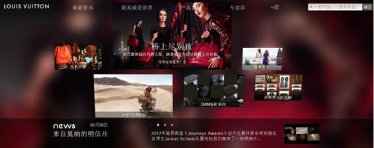 Le E-Commerce dans le luxe en Chine