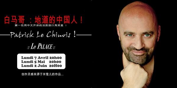 Baimage 白马哥 Cartonne en Chine