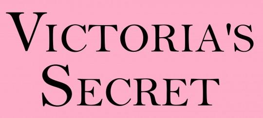 Victoria Secret s'installe en Chine
