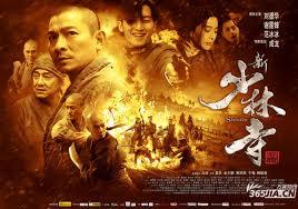 Le développement de l'industrie du film en Chine
