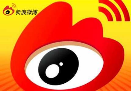La censure Chinoise sur les réseaux sociaux