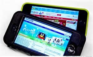 La guerre du mobile en Chine