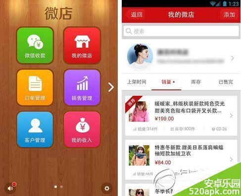Un nouvel arrivant qui va changer le monde du ecommerce chinois