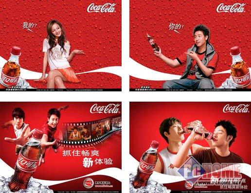 Les campagnes publicitaires délirantes de Coca-Cola en Chine