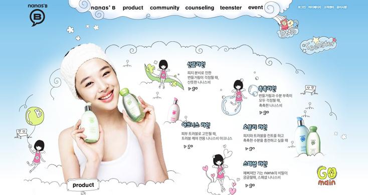 Le boom des marques cosmétiques coréennes en Chine