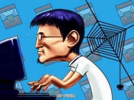 Le 1er réflexe d'un touriste chinois qui veut voyager c'est : Baidu