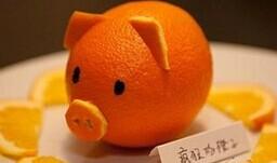 Success story à la chinoise pour un vendeur d'oranges