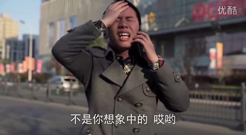 Une Vidéo Virale pour une nouvelle Application chinoise yixin.