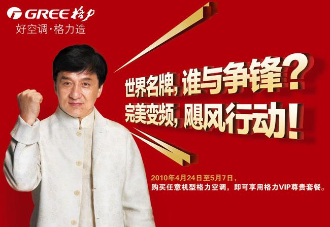 5 mauvaises publicités qui ont marqué les chinois