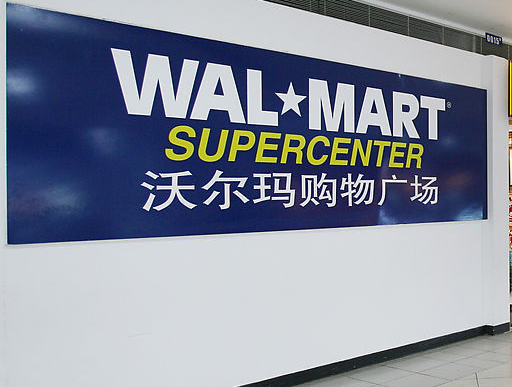 Wal-Mart Global Shop souhaite concurrencer Alibaba en Chine !