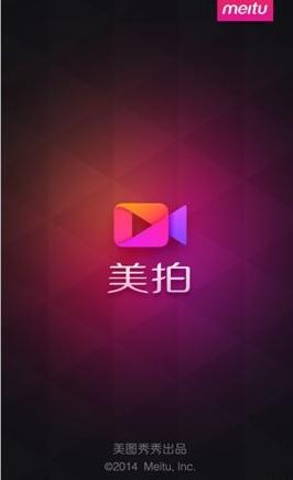 Meitu, le leader des apps photo en Chine