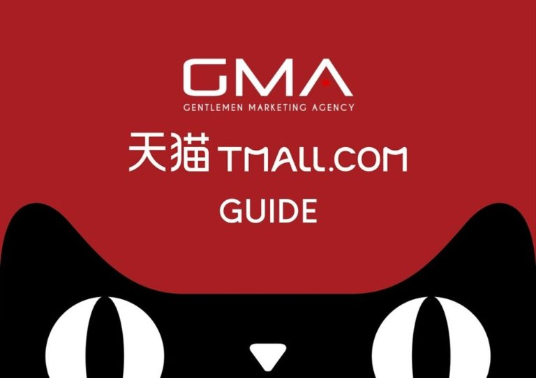 Tmall : le guide ultime