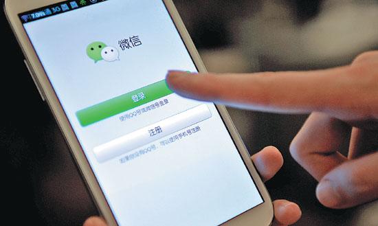 WeChat a atteint 549 millions d'utilisateurs actifs !