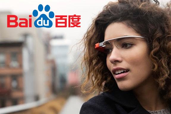 Baidu poursuit sa course  aux innovations!