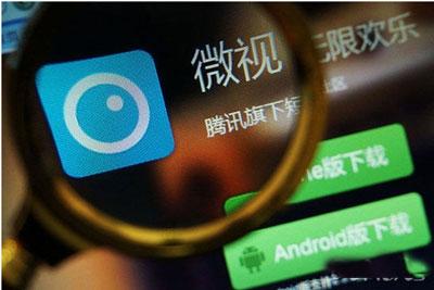 Wechat lance sa nouvelle application vidéo : Weishi