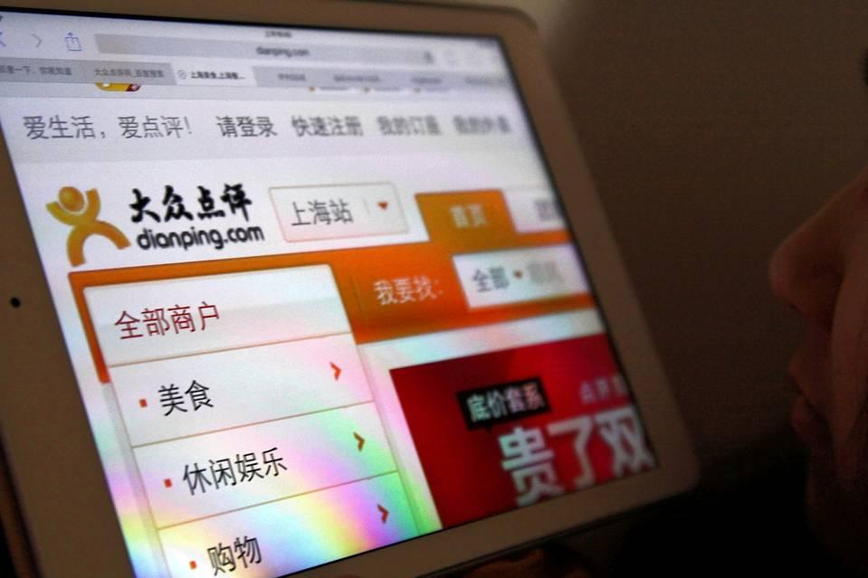 Dianping est une plateforme informative, sociale pour les restaurants en Chine