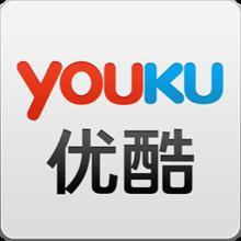 Comment Exploiter les Fonctionnalités de Youku en Chine ?