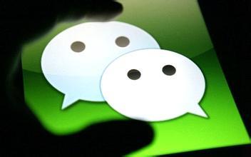 5 nouveautés sur WeChat