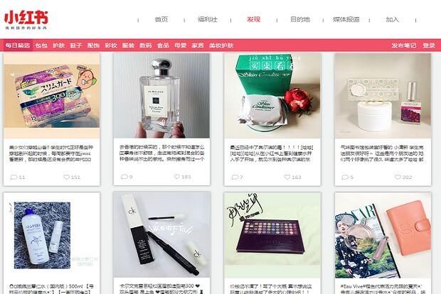 Comment le «petit livre rouge», une start up chinoise a levé 10 millions de dollars