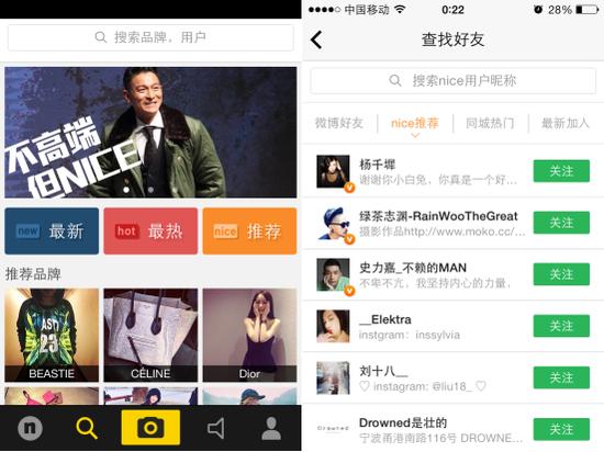 L'application d'identification des marques : la nouvelle sensation en Chine