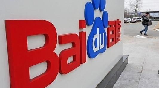 10 Choses que vous ne saviez pas sur Baidu