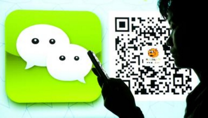 Focus sur l'application chinoise la plus populaire en Chine : Wechat