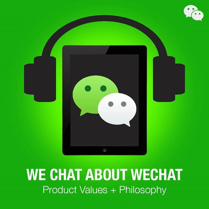 Guide de Communication sur WeChat pour les Marques
