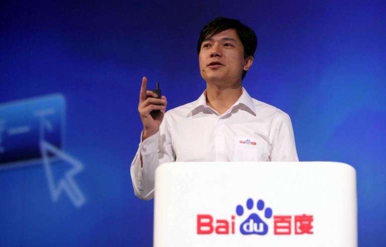 Baidu index 740 millions de pages Web, 80 millions d'images, et plus de 10 millions de vidéos