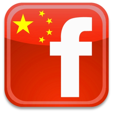 Un jour Facebook sera disponible en Chine