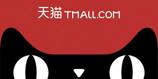 La poste se lance dans le crossbording en Chine