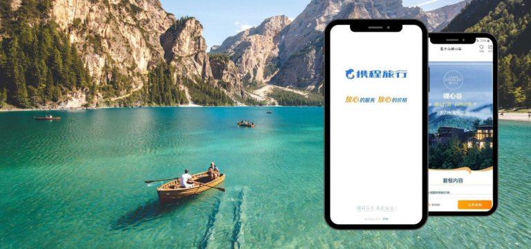 Marketing en ligne des hôtels en Chine