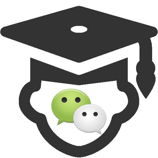Education en Chine : 7 stratégies pour générer des leads !